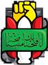farsdefa-logo